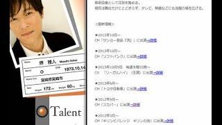 俳優の堺雅人(41歳)が、4月12日に放送されたトーク番組「おしゃれイズ...