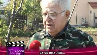 TV STAR GAFOVI 2012   ZA SE IMA LEK