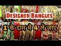 Bangles Wholesale Market in Delhi Bangles Manufacturer in Sadar Bazar Designer Bangles in Cheap rate