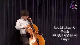 온스트링뮤직 언택트 연주회 [바흐무반주 첼로모음곡 1번…