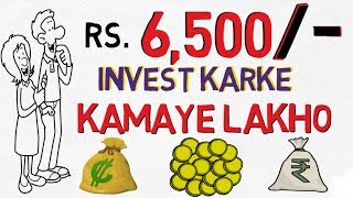 Business ideas in Hindi with LOW INVESTMENT | How to make MONEY Online in India | Invisible BABA