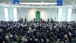 Friday Sermon 26 April 2019 (English): Usman bin Maz'oon (ra); Men of Excellence