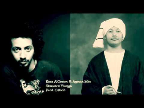 Shaware3 Yolojya - Kazz AlOmam & Ayman Mao