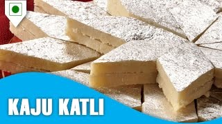 how to make kaju katli   क ज कटल   easy cook with food junction