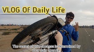 HOW TO DAILY VLOG |Vlog of Daily Life # Technical Faisal
