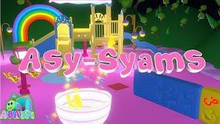 Murottal Juz Amma AS SYAMS Animation 3D Learning Letters Arabic Alphabet by Abata