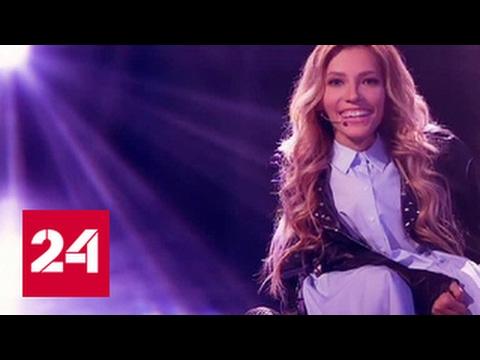 """Юлия Самойлова выступит на """"Евровидении-2018"""""""