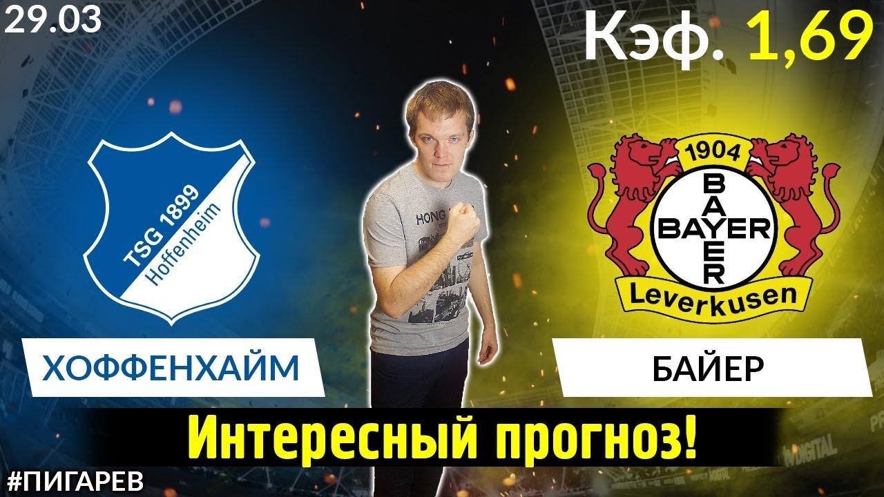 Прогнозы на спорт 50 рублей [PUNIQRANDLINE-(au-dating-names.txt) 65