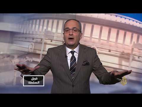 فوق السلطة - نسوان الفرن ومونديال قطر  - نشر قبل 13 ساعة