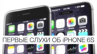 iphone se2 confirm
