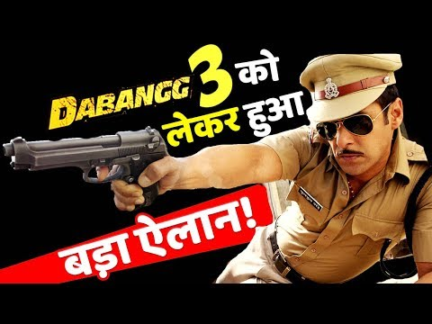 CONFIRMED: Salman Khan's DABANGG 3 Will Go On Floors This Year In April Mp3