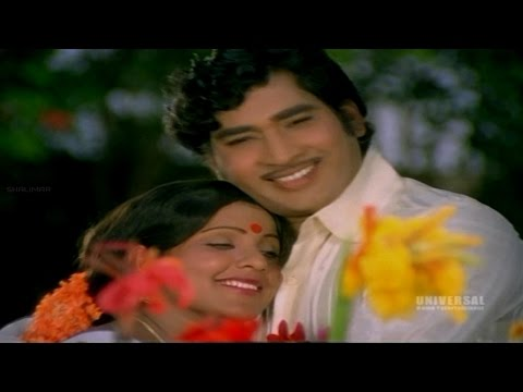 Emani Varninchanu  Song  Driver Ramudu Movie  NTR,Jayasudha
