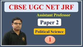 How to prepare UGC NET JRF Exam  || Political Science Paper 2 Part - 01
