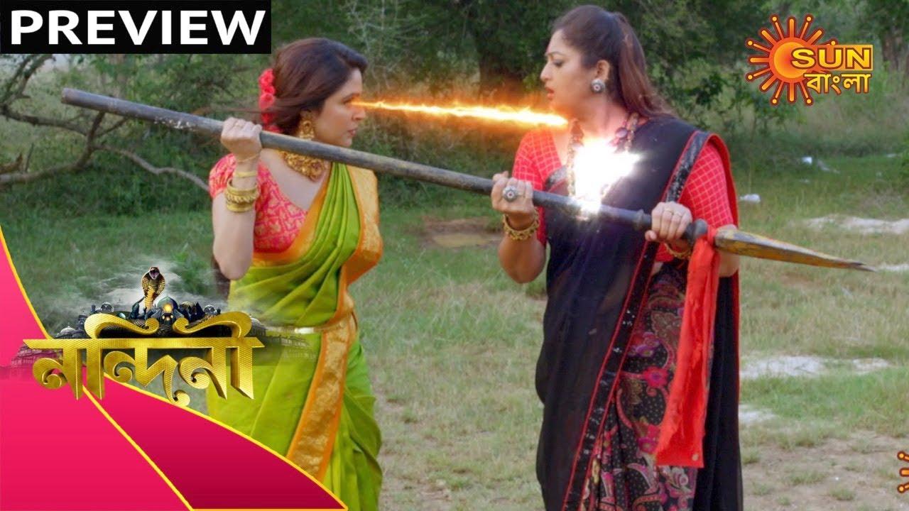 Download Nandini - Preview | 13 Oct 2020 | Sun Bangla TV Serial | Bengali Serial