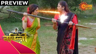 Nandini - Preview | 13 Oct 2020 | Sun Bangla TV Serial | Bengali Serial