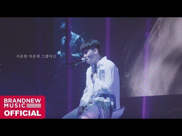양다일 (Yang Da Il) '네게' LIVE CLIP (A DAY OF D.I.LAND CONCERT Ver.)