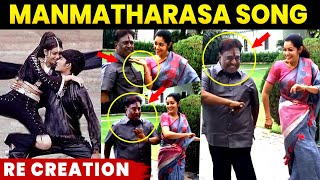 Sandy And Sister in law கலக்கல் Dance | Chaya Singh Manmadharasa Song Dance  - 19-05-2020 Tamil Cinema News