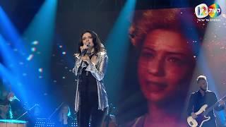 מסיבת הסיום של ערוץ 2 | נינט בביצוע מחודש לשיר הזכייה שלה