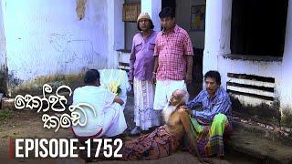 Kopi Kade  | Episode 1752 - (2020-01-25) | ITN Thumbnail