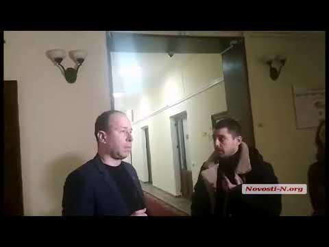 Новости-N: В Николаеве депутаты искали Ермолаева