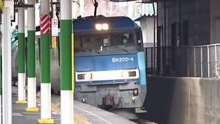 EH200_4が牽引する貨物列車北府中駅通過