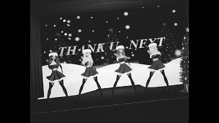 Ariana Grande - thank u, next (IMVU...