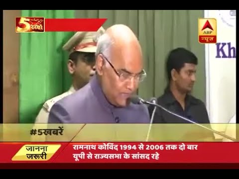 Know all about Ram Nath Kovind who is  NDA\'s Presidential nominee