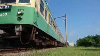 【江ノ島電鉄】江ノ電300形+10形 普通 藤沢行き 久里浜海岸前 通過