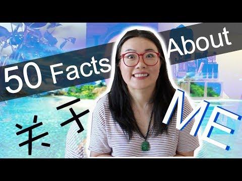 50 Facts About Me  | 关于我  轻度自闭,嫁老外, 怀孕困难, 老爷们性格