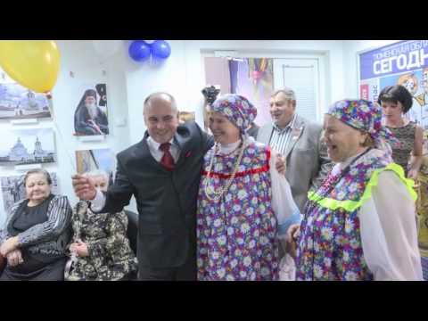 """Песня """"Тюменская область сегодня"""""""