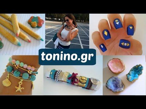 Channel Trailer / tonino gr / DIYs
