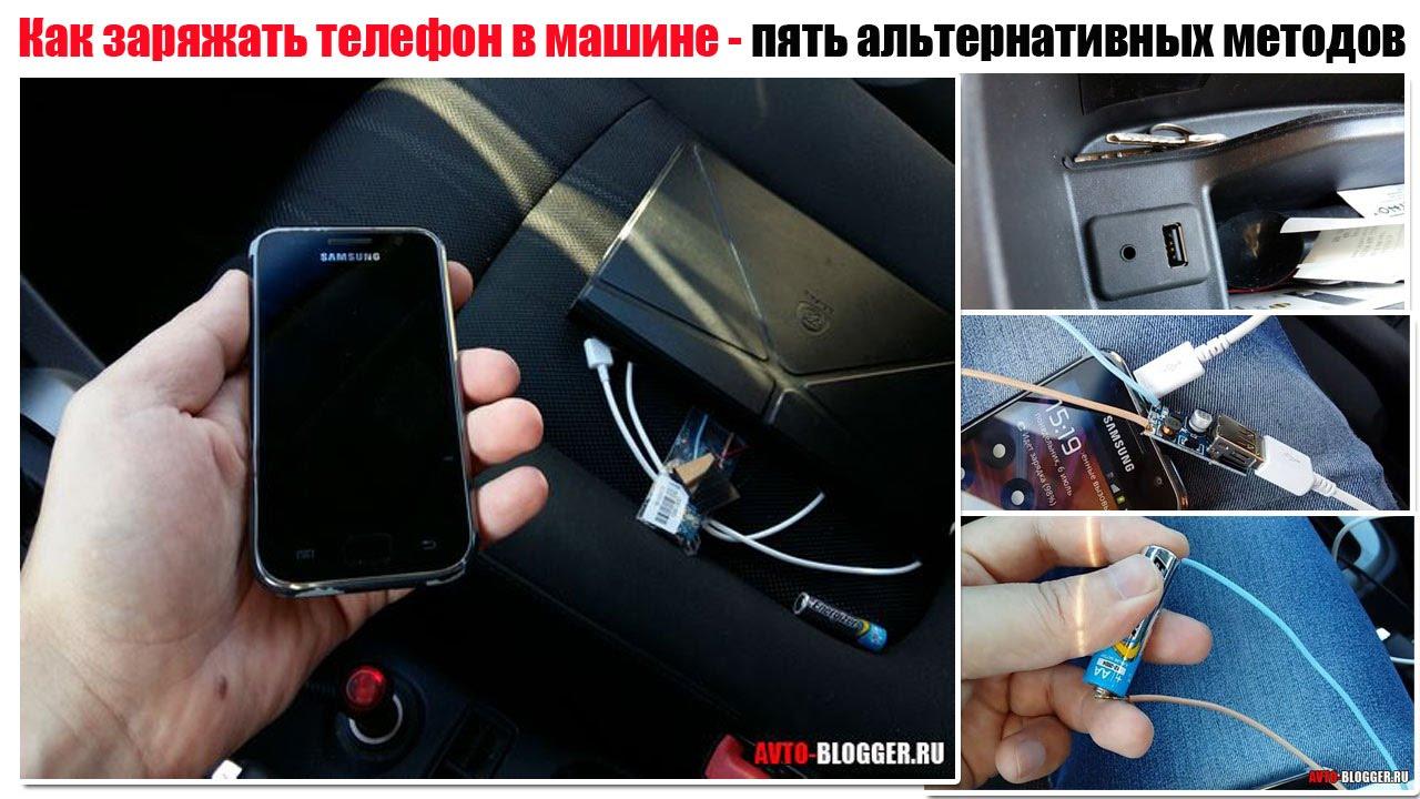 фонбет для мобильного телефона