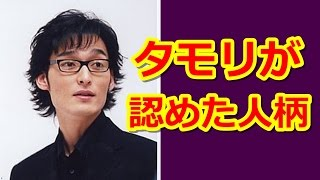 蒼井そら 元レジェンドセクシー女優が凄いことになってた *チャンネル...