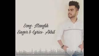 Manglik FULL SONG Akhil Brand New Punjabi Song 2016