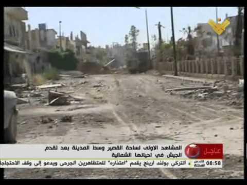 Liberation Al-Qusayr Syria 2013/06/05 مبروك للشعب والجيش العربي السوري إنتصاره في مدينة القصير