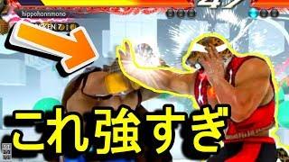 破壊王さんチャンネル https://www.youtube.com/channel/UCHH9fKCeU3axd...