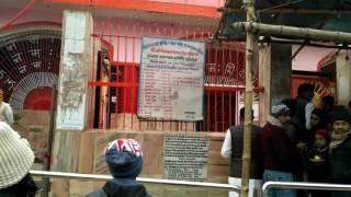1st January 2017 baba someshvar nath mandir Areraj