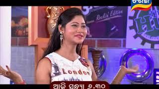 Ama Raja Babu Ghara Khana Ep 19 - 17th Oct 2017 Promo