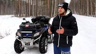 Тест Драйв Квадроцикла Cf Moto X8
