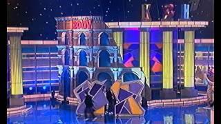 КВН Сборная Владивостока - 2005 1/8 приветствие