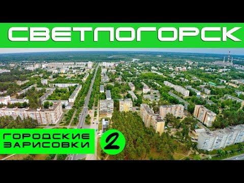 Беларусь, Минск -