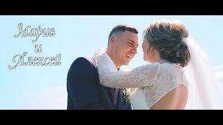 Мария и Алексей - Свадебное видео, Бийск