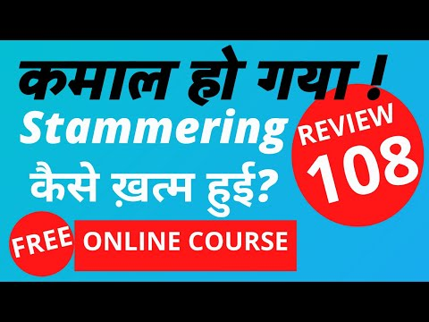 home remedies for stammering in adults