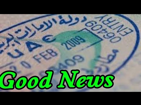 New Rule for Free Zones Visa || Good News 2018