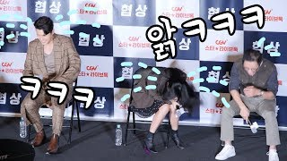 ENG sub 현빈 손예진 쓰러뜨린 관객들 역대급 빵빵터짐 Hyun Bin Son YeJin Funny talk 영화 39 협상 39 스타라이브톡 GV CGV영등포
