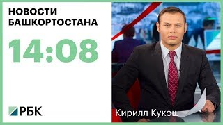 Новости 22.05.2018 14:08