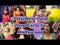 7 Highest Paid Item Girls In Bollywood pura gyan