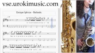 Как играть на Саксофоне альт самоучитель уроки обучение ноты школа курсы
