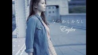 恵莉花 - Oh happy day
