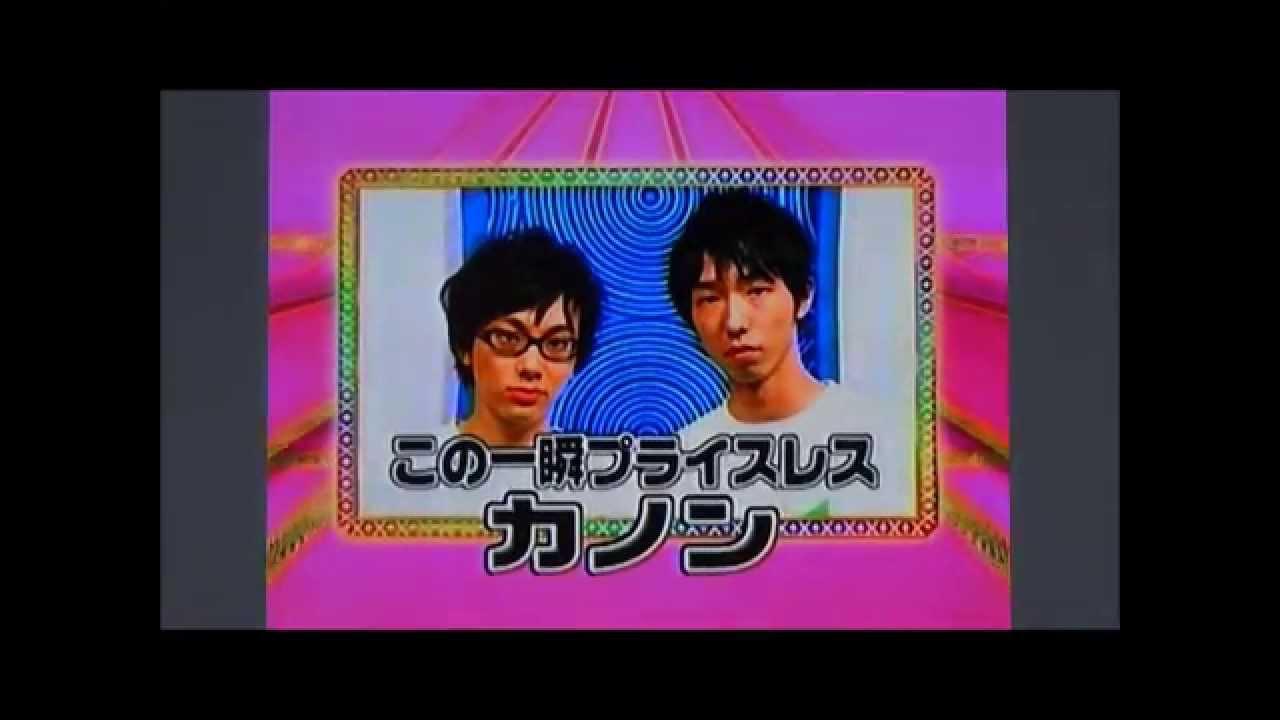 ピンクカーペット】 カノン MOTT...